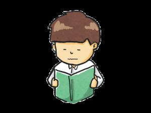 難しい本を読む子供のイラスト | 無料で使えるフリーな「らくがき素材」